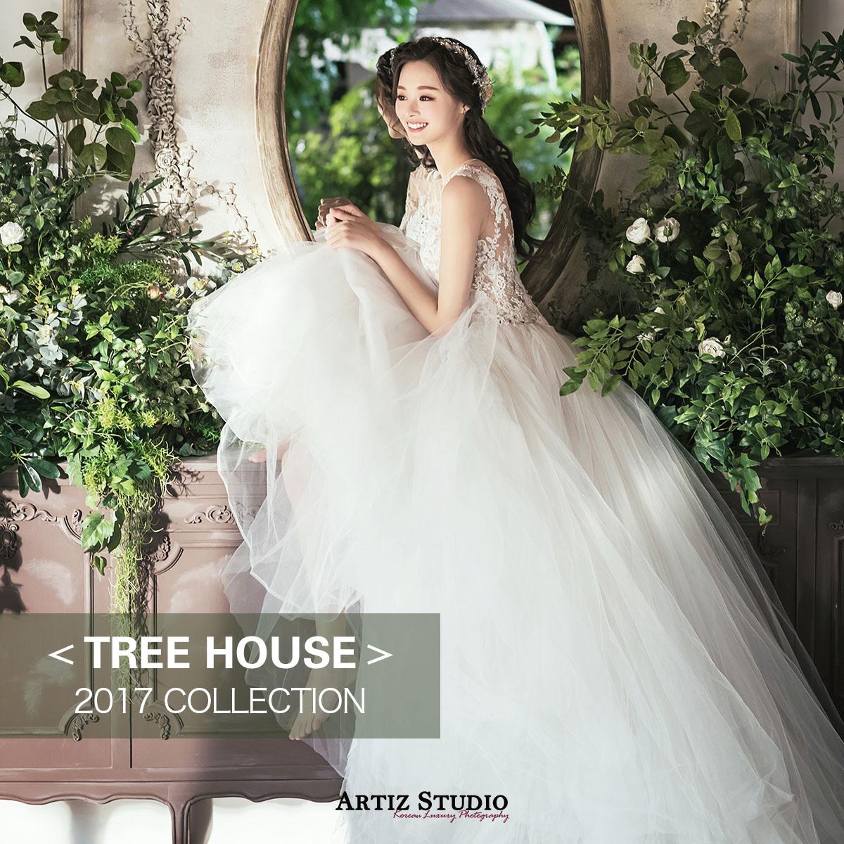 TREE HOUSE 系列