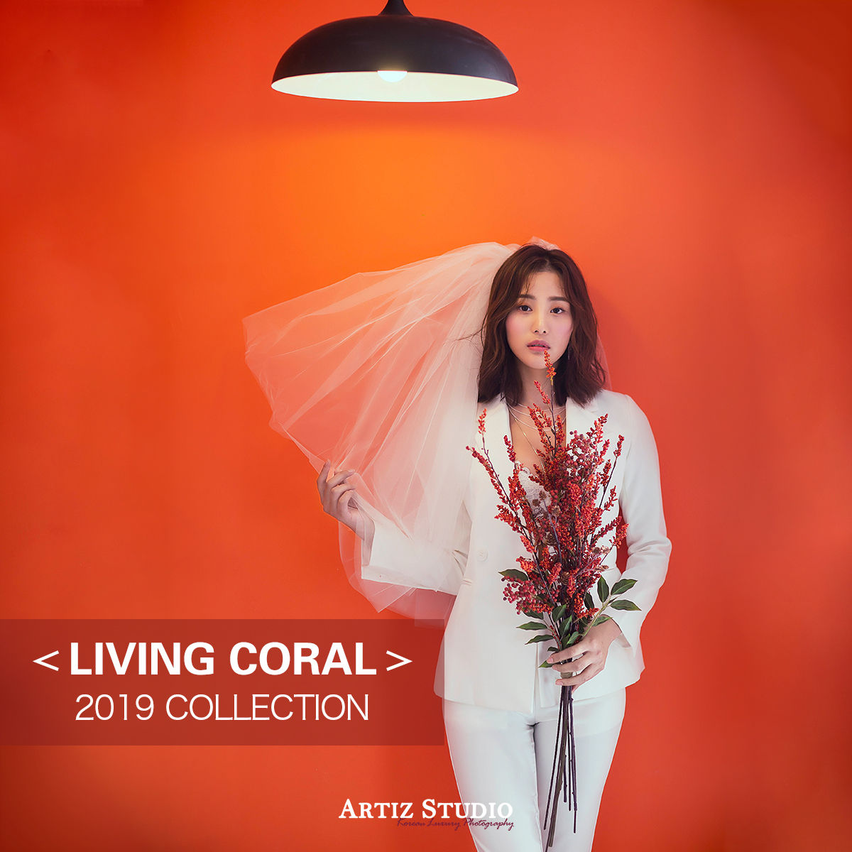 LIVING CORAL 系列